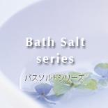 bathsalt_155-155