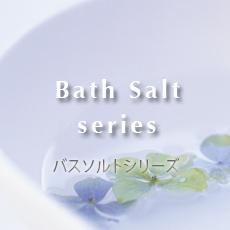 bathsalt_230-230