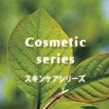 cosmetic_155-155